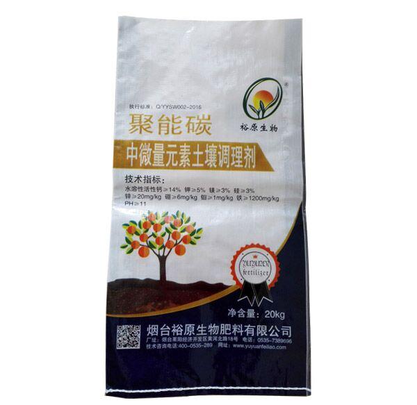 聚能碳土壤调理剂